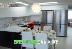 韩国済州道济州市的房产,编号33645972