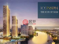 居外网在售泰国3卧新开发的房产总占地7847平方米THB 110,000,000