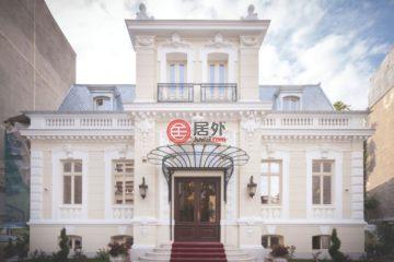 居外网在售罗马尼亚布加勒斯特特别设计建筑的房产总占地1000平方米