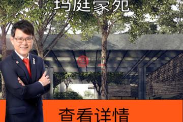 中星加坡房产房价_新加坡房产房价_居外网在售新加坡2卧1卫新开发的房产总占地71平方米SGD 1,980,700