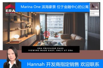 中星加坡房产房价_新加坡房产房价_居外网在售新加坡1卧1卫新房的房产总占地26000平方米SGD 1,760,000