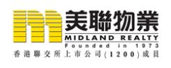 美联物业Midland Realty