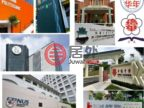 新加坡SingaporeSingapore的房产,翠宁苑, Ki Res, 2-22布鲁克维通道,编号58329349