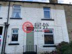 英国英格兰布莱德福的房产,Leicester Street,编号57102946