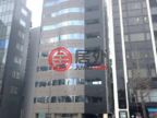 日本JapanTokyo的商业地产,港区麻布台1-11-5,编号55828553