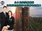 新加坡东南省新加坡的房产,79 Meyer Road ,编号51695249