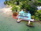 瓦努阿图谢法维拉港的房产,n/a,编号38338715