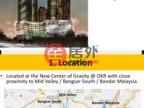 马来西亚Kuala Lumpur吉隆坡的房产,编号54007290