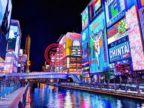 日本大阪府Osaka的房产,日本桥东,编号50582295