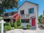 加拿大安大略省多伦多的房产,27 Fifth St. ,编号48985885