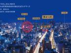 日本大阪府Osaka的房产,大阪市浪速区元町,编号47512093