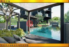 新加坡中星加坡新加坡的房产,5 Derbyshire Road,编号45305342