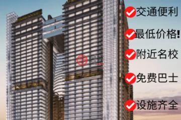中星加坡房产房价_新加坡房产房价_居外网在售新加坡2卧3卫的房产总占地26244平方米SGD 2,476,980