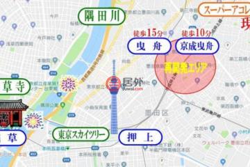 居外网在售日本Tokyo1卧1卫的房产总占地458平方米JPY 8,500,000
