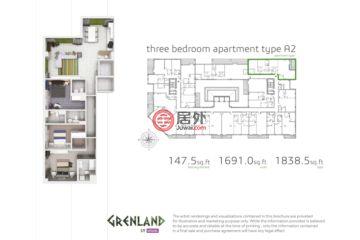 阿联酋迪拜迪拜的新建房产,Al Ain Road,编号45305186