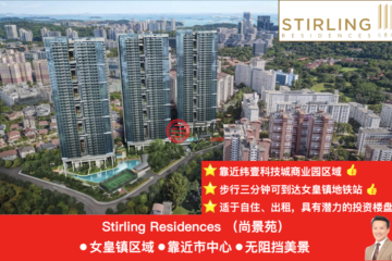 中星加坡房产房价_新加坡房产房价_居外网在售新加坡3卧2卫新开发的房产总占地21109平方米SGD 1,966,000