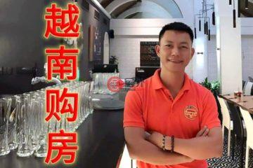 越南房产房价_胡志明房产房价_Ho Chi Minh City房产房价_居外网在售越南Ho Chi Minh City3卧3卫新开发的房产总占地14500平方米USD 279,000