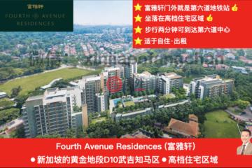 中星加坡房产房价_新加坡房产房价_居外网在售新加坡4卧3卫新开发的房产总占地18532平方米SGD 3,526,000