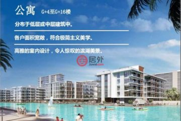 居外网在售阿联酋迪拜1卧2卫的房产总占地100000平方米AED 1,200,000