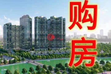 居外網在售越南Ho Chi Minh City2臥2衛的房產總占地60000平方米USD 220,000