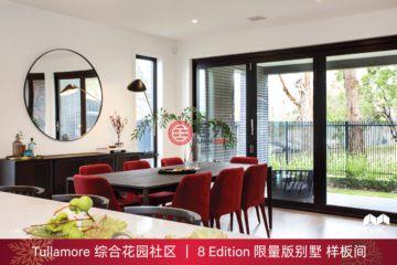澳洲房产房价_维多利亚州房产房价_墨尔本房产房价_居外网在售澳洲的新建物业AUD 395,000起