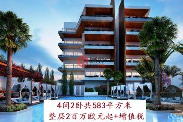 居外网在售塞浦路斯8卧8卫新开发的房产总占地583平方米EUR 2,000,000