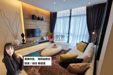 居外网在售马来西亚1卧1卫曾经整修过的房产总占地67平方米MYR 511,000