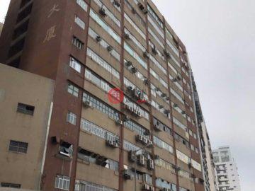 居外网在售中国香港柴湾HKD 16,990,000总占地400平方米的商业地产