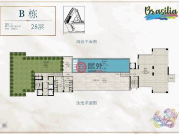 泰国春武里府芭堤雅的新建房产,SevenSeas Le Carnival, Universal Dream Developers Co.,Ltd, 391/34 Moo.12, Soi Wat Boon, Nongprue,编号50389647