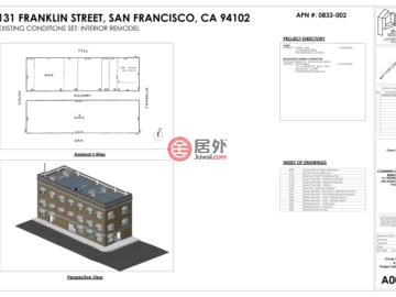 美国加州旧金山的商业地产,131 Franklin St,编号49131807