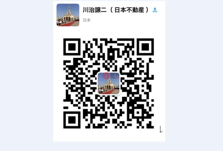 日本大阪府大阪市的房产,大国,编号51707729