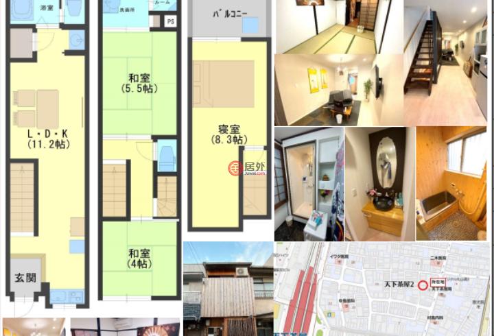 日本大阪府大阪市的房产,天下茶屋2丁目9-12,编号55810895