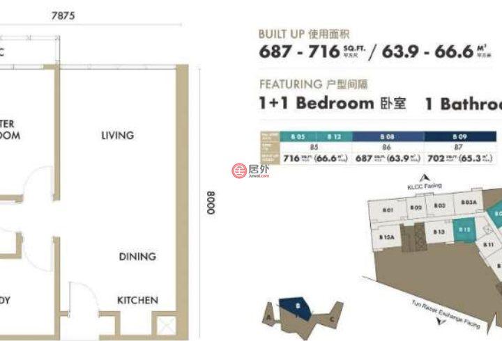 马来西亚Wilayah PersekutuanKuala Lumpur的房产,Agile Bukit Bintang - 雅居乐天汇,编号51887390