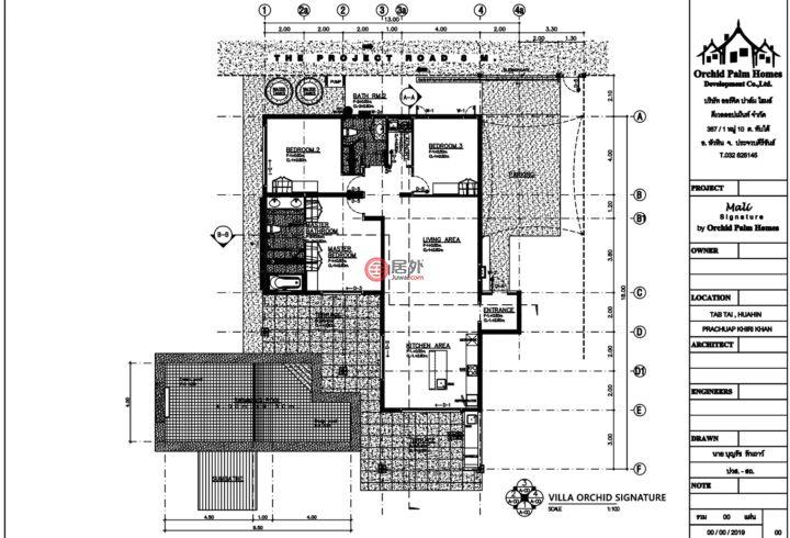 泰国廊开府的新建房产,400 Moo 3, Thap Tai, Hua Hin, Prachuap Khiri Khan,编号49246034