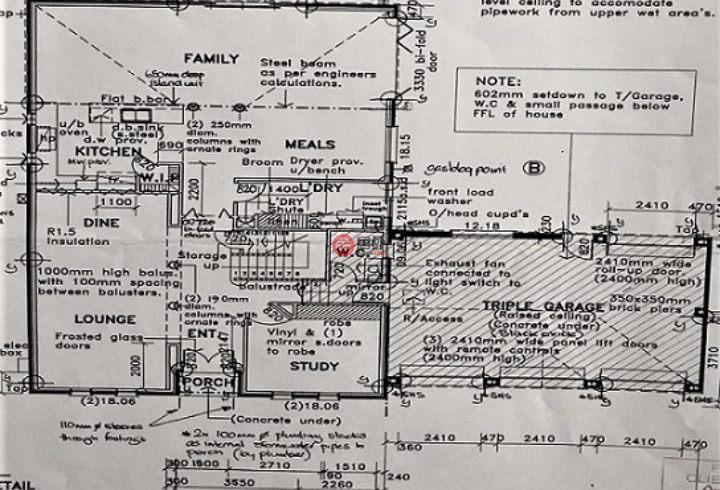 澳大利亚南澳大利亚Athelstone的房产,2 Tim Place, SA 5076,编号56868073