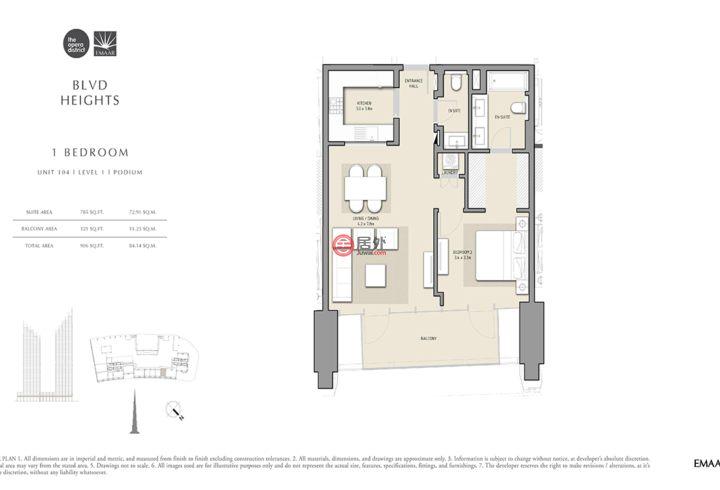 阿联酋迪拜迪拜的公寓,BLVD Heights ,编号54996227