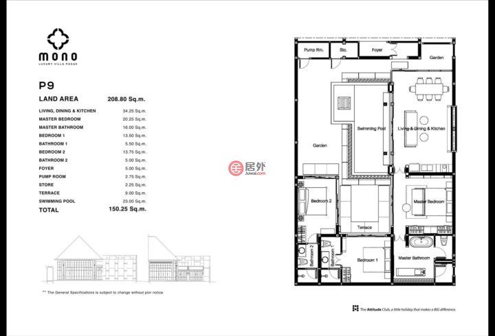 泰国普吉府普吉的房产,bangtao,编号48983353