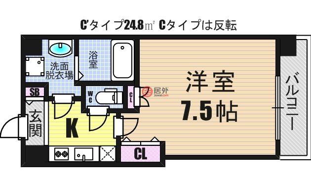 日本大阪府大阪市的公寓,编号59537718