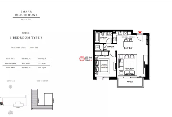 阿联酋迪拜迪拜的房产,迪拜王子岛 Emaar Beachfront,编号58475945
