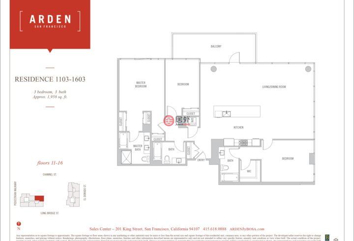 美国加州旧金山的房产,718 Long Bridge Street #1203,编号54930751